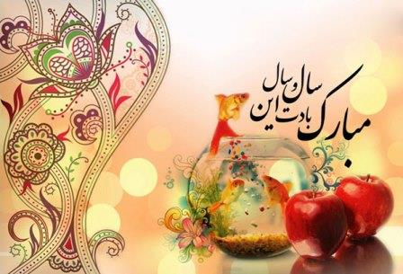 Happy Nowruz 96 Household water filtration Omran Sazan MAHAB